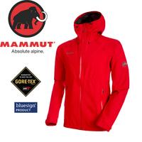 【MAMMUT Convey Tour HS Hooded Jacket 男《岩漿紅》】1010-26030-3465/長毛象/Gore-Tex /風雨衣