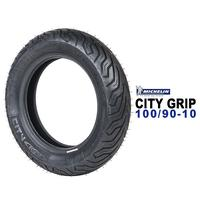 米其林輪胎 MICHELIN CITY GRIP 100/90-10