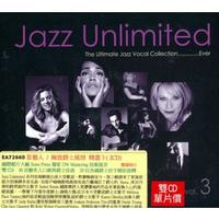 極致爵士風情 精選 3 (2CD)/JAZZ UNLIMITED VOL.3 (2CD)