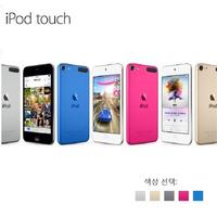 [ipod touch ]
