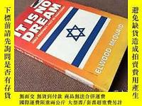 古文物It罕見is no dream: Bible prophecy, fact or fanaticism? (英語)