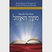 Mitokh Ha-Ohel: Essays on the Weekly Parashah from the Rabbis and Professors of Yeshiva University