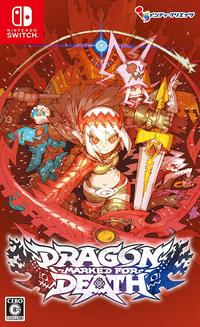 Switch NS 逝血龍痕 龍血一族 死亡標記 Dragon: Marked for Death