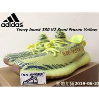 KK實拍 Yeezy boost 350 V2 Semi Frozen Yellow B37572 螢光綠 黃金斑馬
