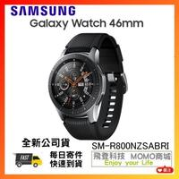 【現貨加送錶帶】三星SAMSUNG Galaxy Watch 46mm SMR800 SM-R800 GalaxyWatch(三星智慧手錶)