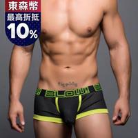 【Andrew Christian】BLOW! Mesh 四角內褲 (黑色)
