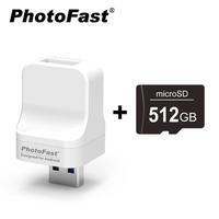 【Photofast】USB3.1 PhotoCube備份方塊+512G記憶卡(Android系統專用)