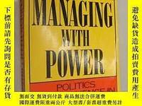 古文物Managing罕見With Power: Politics and Influence in Organizat