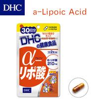 ★SALE★DHC a-Lipoic Acid for 30 days/ 90 days!! Direct from Japan!!