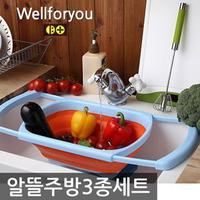 [Wellforyou Kitchen Utensils 3 Pcs] Multi Tray + Cutting Board with Knife Sharpeners + Hand Mixer