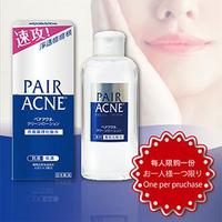 *Trial Price - Limited to one per purchase* Lotion【Made in Japan】PAIR Acne Clean Lotion 160ml LION 日本 獅王
