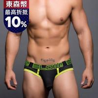 【Andrew Christian】BLOW! Mesh 三角內褲 (黑色)