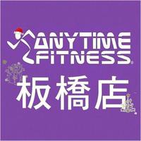 Anytime fitness 會員