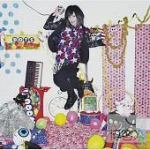 PIKO / Make My Day (CD+DVD)