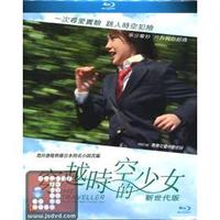 BD藍光:穿越時空的少女:新世代版 [中文字幕](港)(Blu-ray) Time Traveller: The Girl Who Leapt Through Time