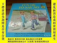 古文物IT'S罕見OK TO SAY NO 說不可以露天20470 AMY C. BAHR RGA PUBLISHING