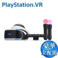 PS VR 豪華全配組CUH-ZVR2H2M