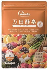 [Shipping from japan]Manda enzyme GINGER packing type 77.5 g (2.5 g × 31 capsules)