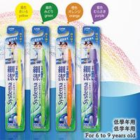 【LION 日本 獅王】《Japanese Brand》KODOMO SYSTEMA Super Fine Bristles for ages 6 to 9(Toothbrush)