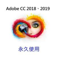 Adobe CC 2018、2019全套/CorelDRAW/Corel Painter/Clip Studio永久使用