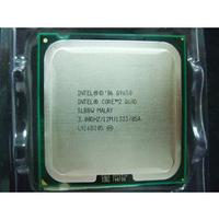 【含稅】Intel Core 2 Q9650 3.00G SLB8W 四核四線 95W 庫存正式 CPU 店保一年