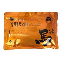 [USA Shipping] MITOMO Horse Oil Black Sheet Face Mask High Quality. Made in Japan. 31 Sheets (Pearl