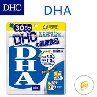 ★SALE★DHC DHA Supplement for 30 days 120 tablets!! Direct from Japan!!