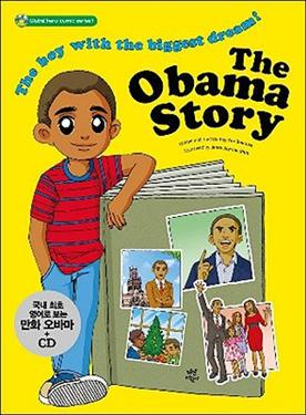 The Obama Story: The Boy with the Biggest Dream!