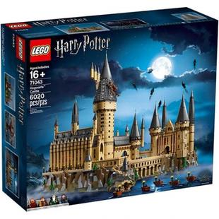 LEGO 樂高 Hogwarts Castle 71043 Building Kit(6020 Piece)