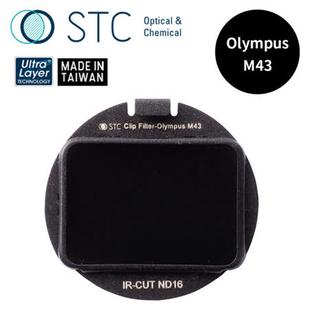 STC Clip Filter ND16 內置型減光鏡 for Olympus M43