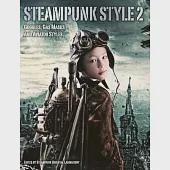 Steampunk Style: Goggles, Gas Masks and Aviator Styles