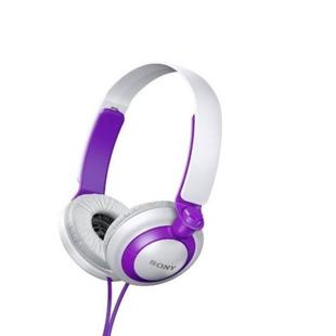 Sony MDR-XB200/V Extra Bass (XB) Headphones 30mm driver MDRXB200 Violet /GENUINE