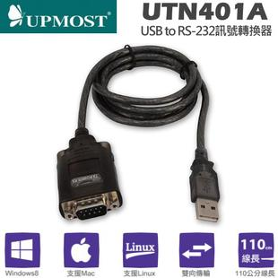 Uptech 登昌恆 UTN401A USB to RS-232 訊號轉換器 Windows / MAC / Linux