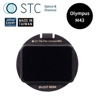 【STC】Clip Filter ND64 內置型減光鏡 for Olympus M43