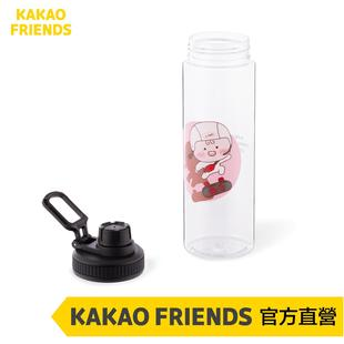 【限量商品】KAKAO FRIENDS X 姜丹尼爾APEACH KANGDANIEL EDITION 運動冷水杯 水壺