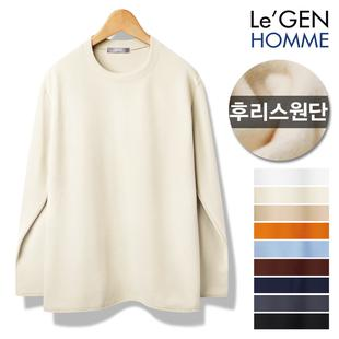 LEGEN Simple various color basic fit Fleece Long Sleeved Tee(LNST540RW)