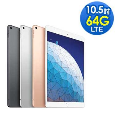 Apple iPad Air 3 (2019) 10.5吋平板電腦 (Wi-Fi + Cellular) - 64GB