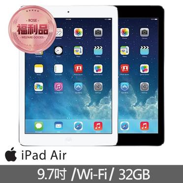Apple iPad Air (Wi-Fi +Cellular) - 32GB