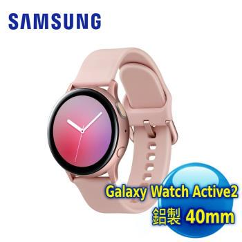 Samsung Galaxy Watch Active 智慧手錶