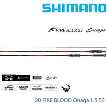 SHIMANO 20 FIRE BLOOD ONAGA [漁拓釣具] [磯釣竿]