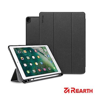 Rearth Apple iPad Pro(10.5寸) 高質感保護皮套
