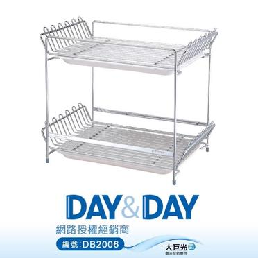 DAY&DAY碗盤架(ST3068S)