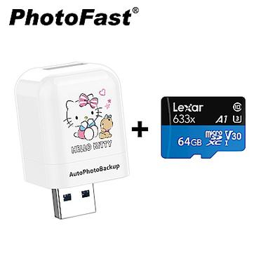 Photofast x Hello Kitty PhotoCube 備份方塊