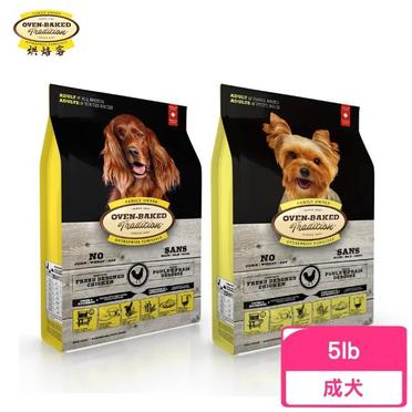 【Oven-Baked 烘焙客】成犬-野放雞配方 5磅