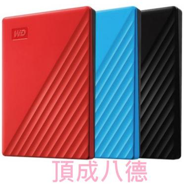 WD My Passport 2.5吋行動硬碟 (2TB)