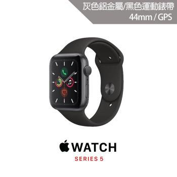 Apple Watch series 5 智慧手錶 - 44mm