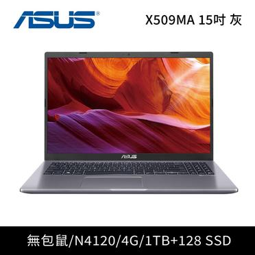 ASUS Laptop X509MA 0071GN4100/4GB/500GB 星空灰