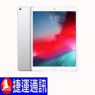 Apple iPad Air 3 (2019) 10.5吋平板電腦 (WIFI) - 64GB