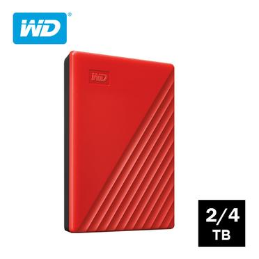 WD My Passport 2.5吋行動硬碟 (4TB)
