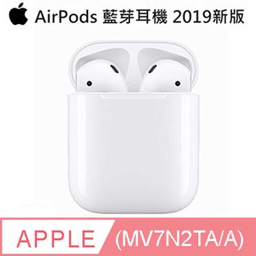 Apple AirPods2 藍牙耳機
